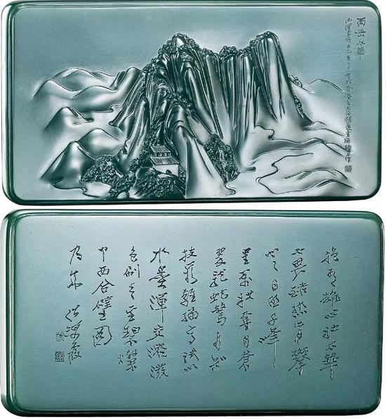 西岳太华 青玉 11.3×5.9×1.2cm