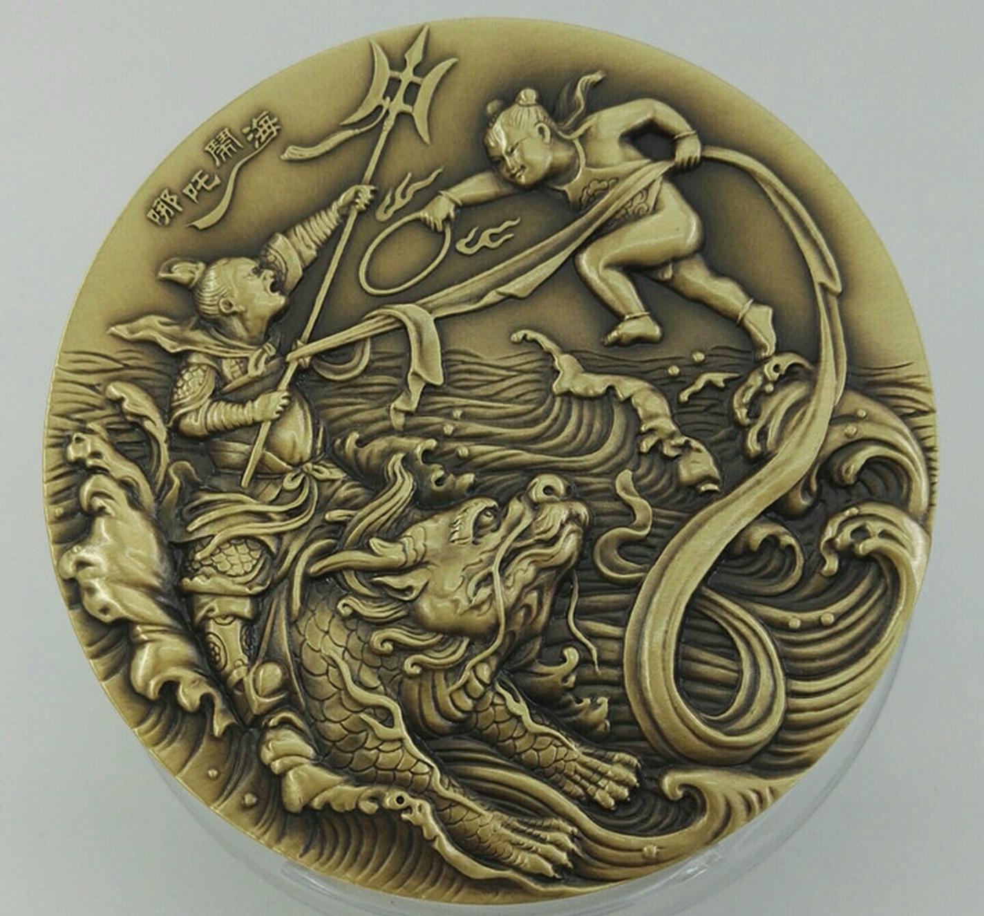 《哪吒闹海》纪念章在上海首发