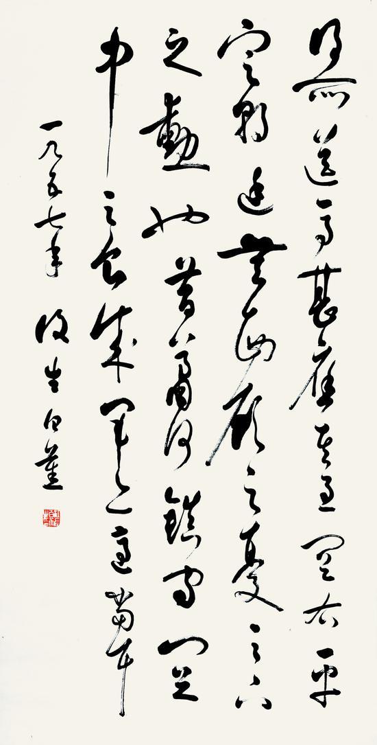 书法 白蕉 纸本 立轴 132x67cm