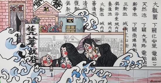 南京艺术学院-王悦之-《老南京澡堂》-水彩