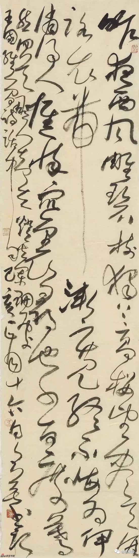 石文贞《诗经·兔罝》64x70cm