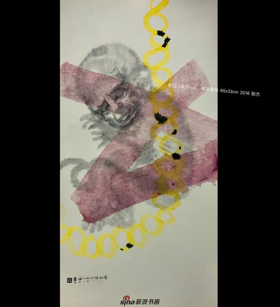 耿杰 《基因-4-毕加索》 2016