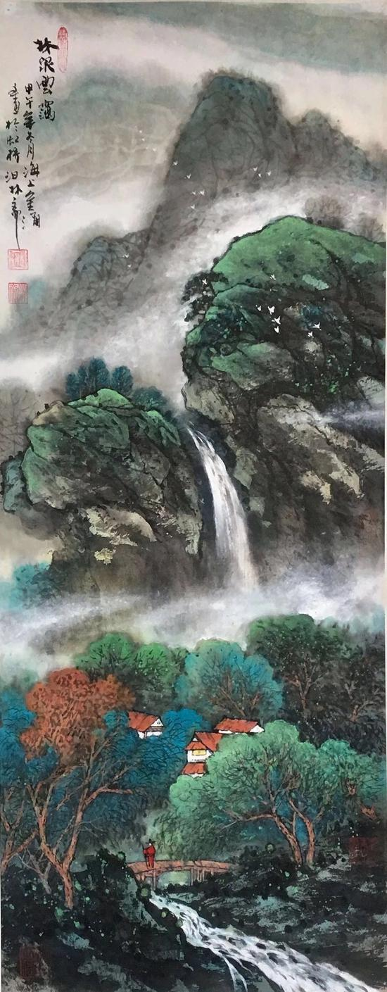 金勇 林泉云霭 38x95cm