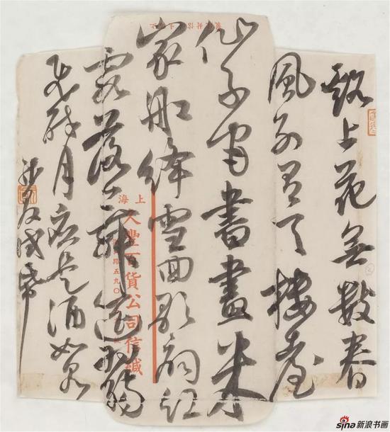 顾瑛诗,纸本,17.5×20.5cm,2018年