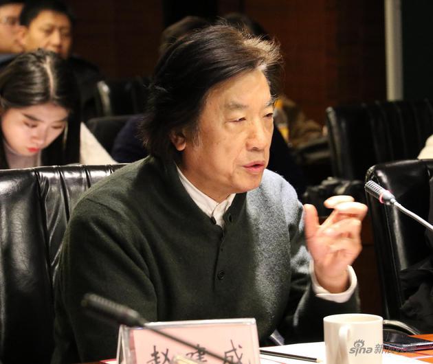 中国艺术研究院国画院学术委员会主任赵建成