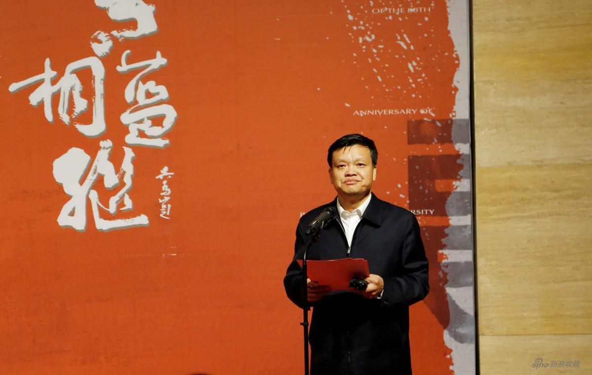 开幕式由江西师范大学副校长刘俊教授主持