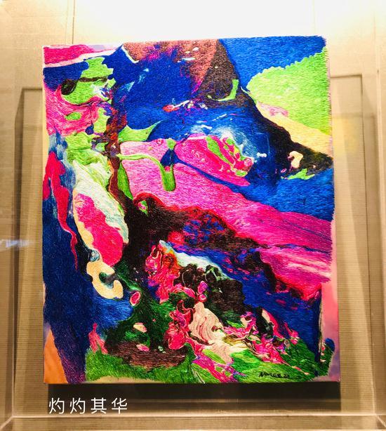 展览现场 南歌子的绣画[灼灼其华]历时739小时