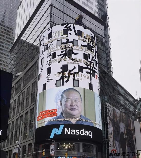 中国楹联学会名誉理事 马孟杰