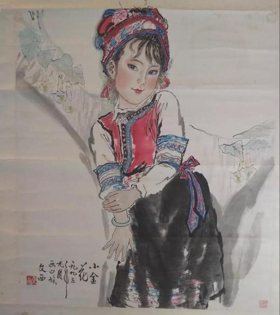 刘文西 人物图