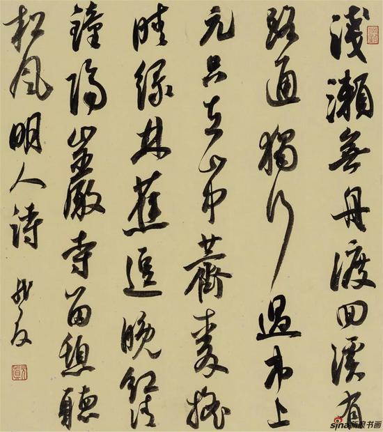 《明人诗》,卡纸,27×24cm,2017年