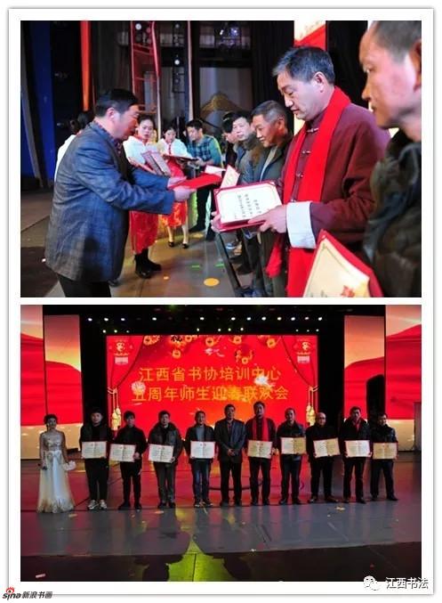 毛国典为江西省书协培训中心新聘书法教师与助教颁发聘书