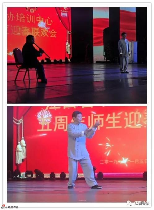 太极拳, 表演者:三南基础班教师梁铁民