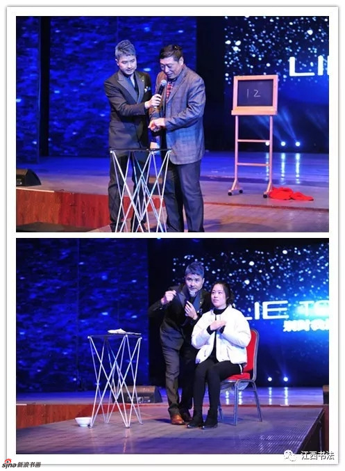魔术:《心灵魔幻秀》表演者:上海国内首位心灵魔幻表演艺术家刘子豪、关震