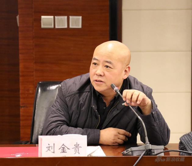 中央美院国画系刘金贵教授