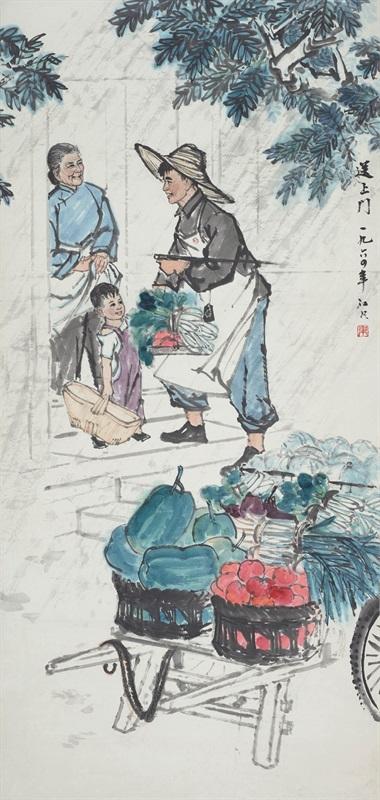 6 韦江凡 《送上门》 纸本设色 152x72cm 1964年