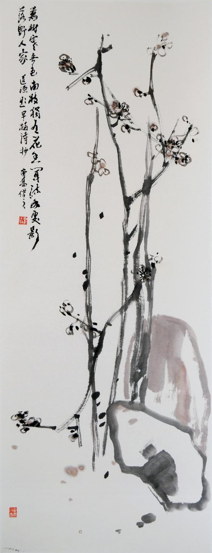 高进义《花卉四条屏》2018年