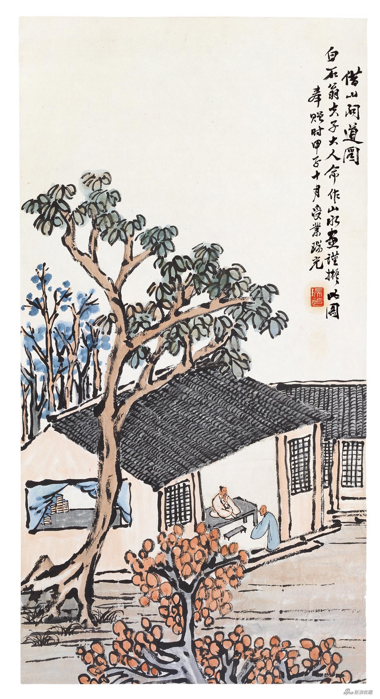 借山问道图 瑞光 1924年 83.5×43cm 纸本设色 北京画院藏