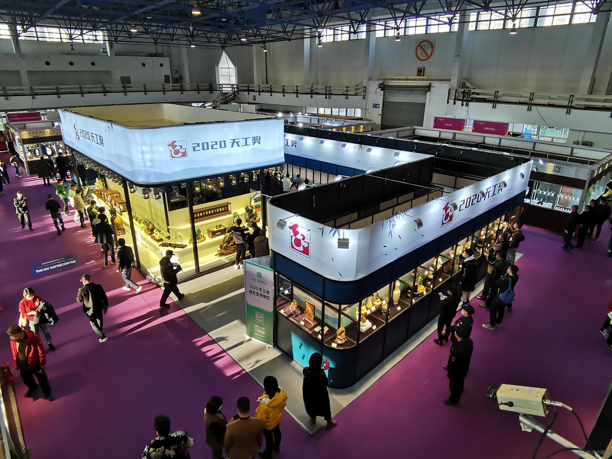2020年中国国际珠宝展展览现场