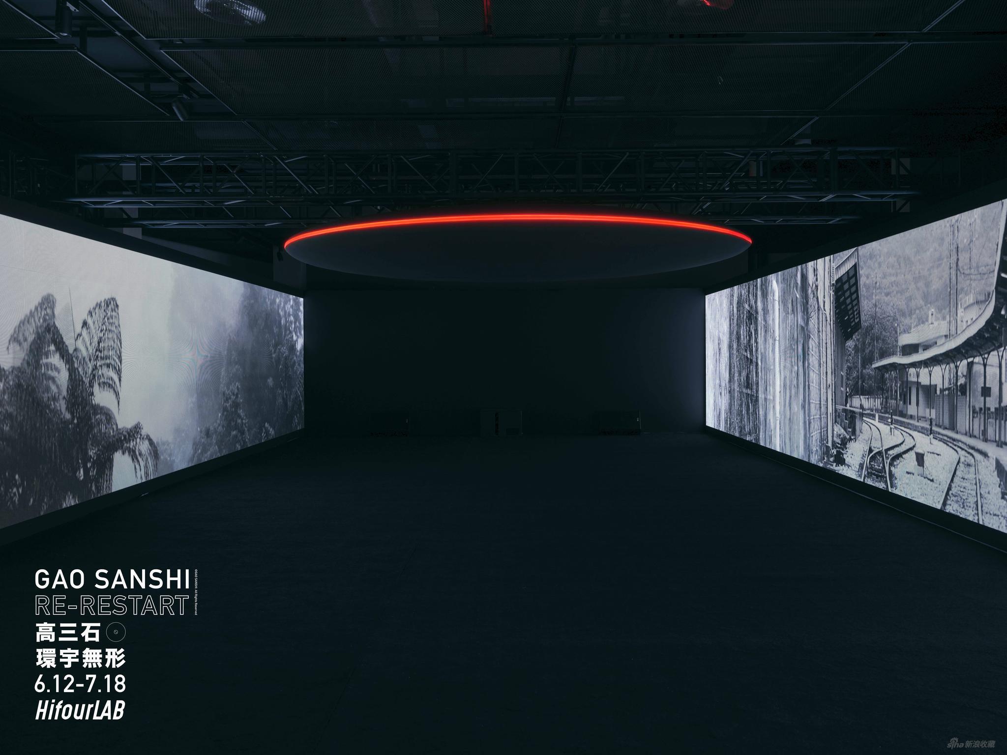 展览推荐|高三石《環宇無形》大型环境装置艺术展