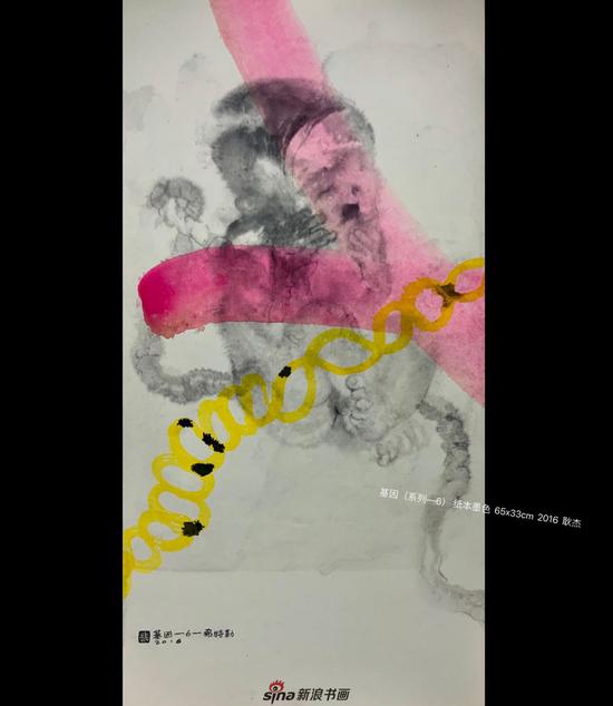 耿杰 《基因-6-希特勒》 2016