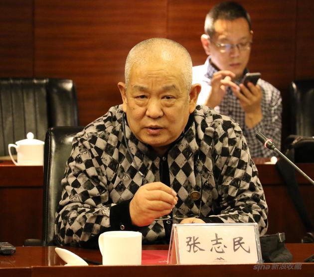 原山东艺术学院院长张志民