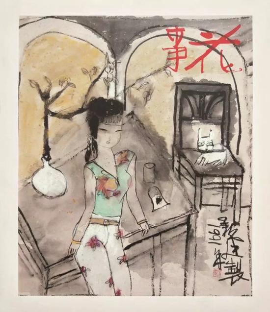 Lot.603《花事:波普艺术在中国画领域的开拓者·朱新建》封面