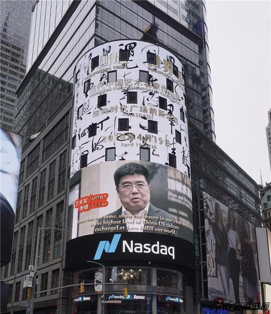 江苏省美术馆书记、副馆长,江苏省书法院院长 李啸