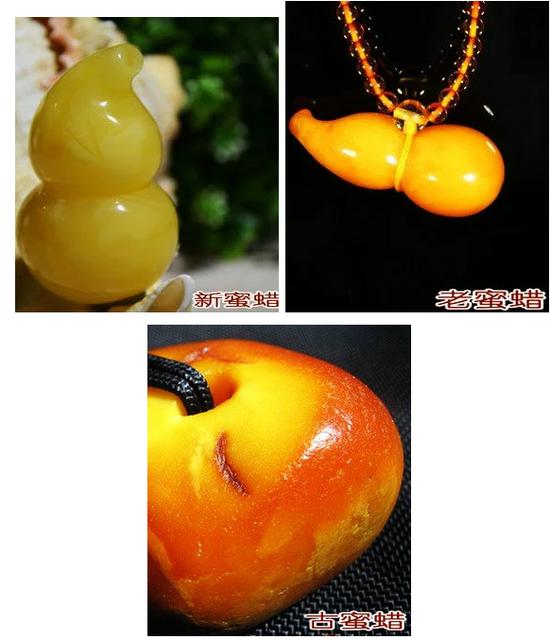 金绞蜜中的品种—珍珠蜜(通过优化所得)