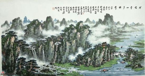 《我爱云山多雄奇》,69cmx136cm,2016年,黄廷海作