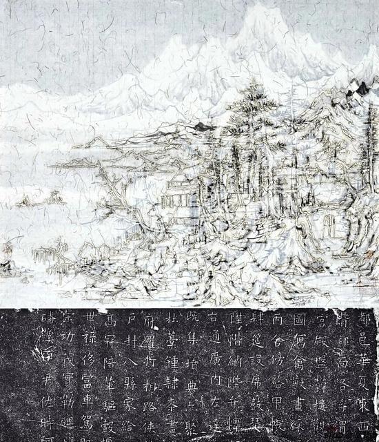 ▲后山图 65 x 90 cm 水墨材料