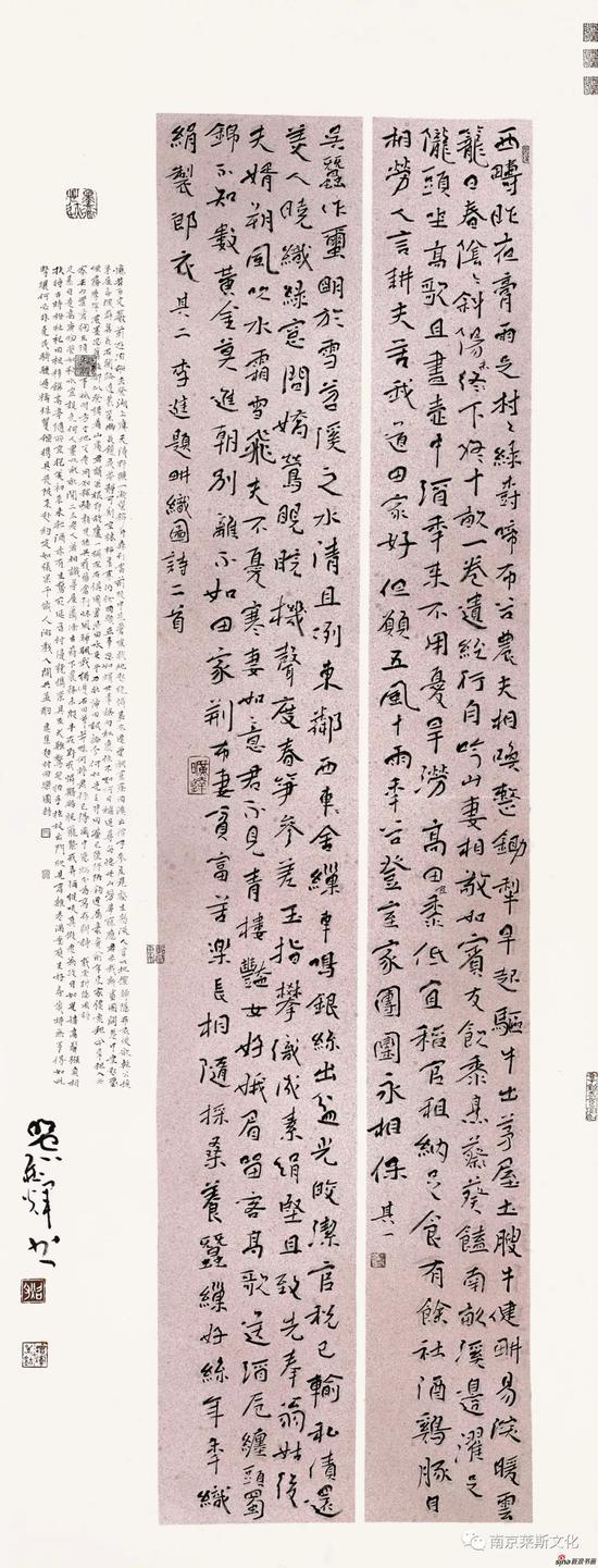 李进题耕织图诗二首 246cm×95cm 2007年