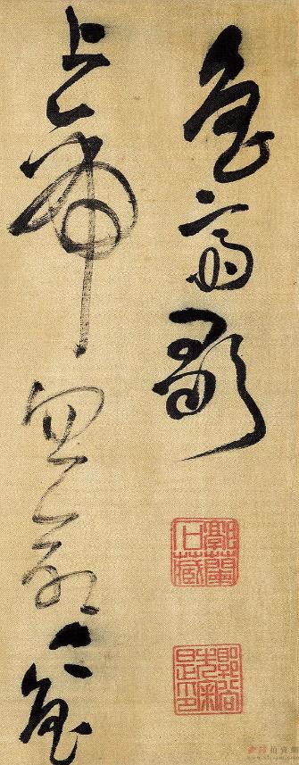 《鲁斋歌卷》卷首钤有郭尚先藏印:郭兰石藏 郭尚先审是印