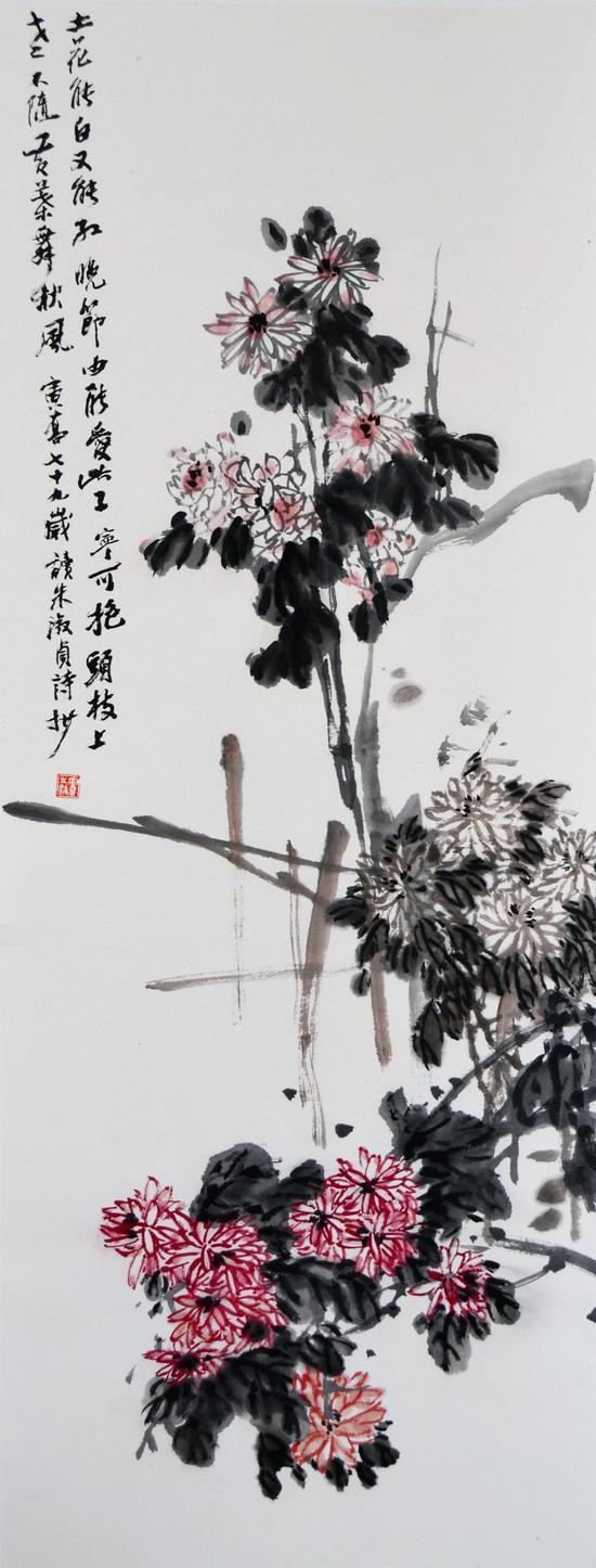 高进义《花卉四条屏》2018年 (2)