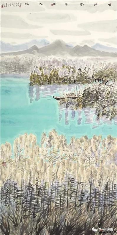 谢岩 太湖风景半入秋 136cm×68cm