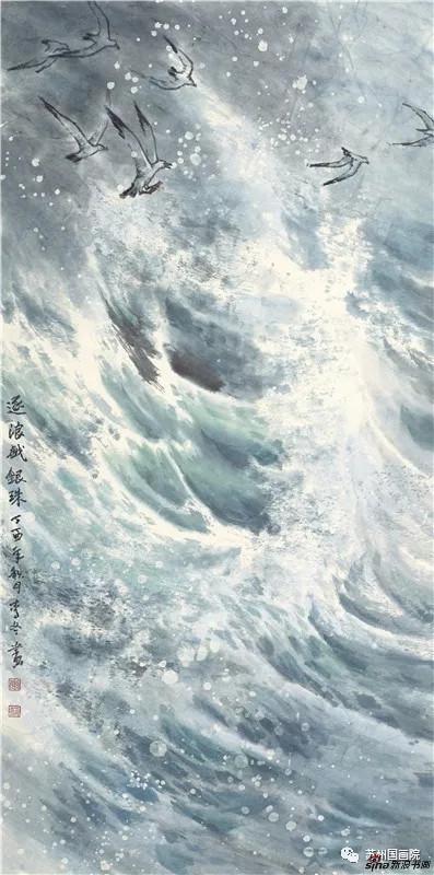 李冬 逐浪戏银珠 136cm×68cm