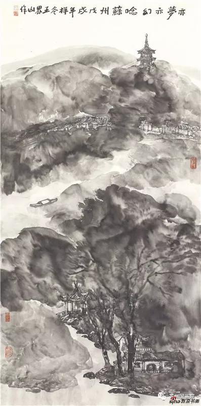 王界山 亦梦亦幻 136cm×68cm