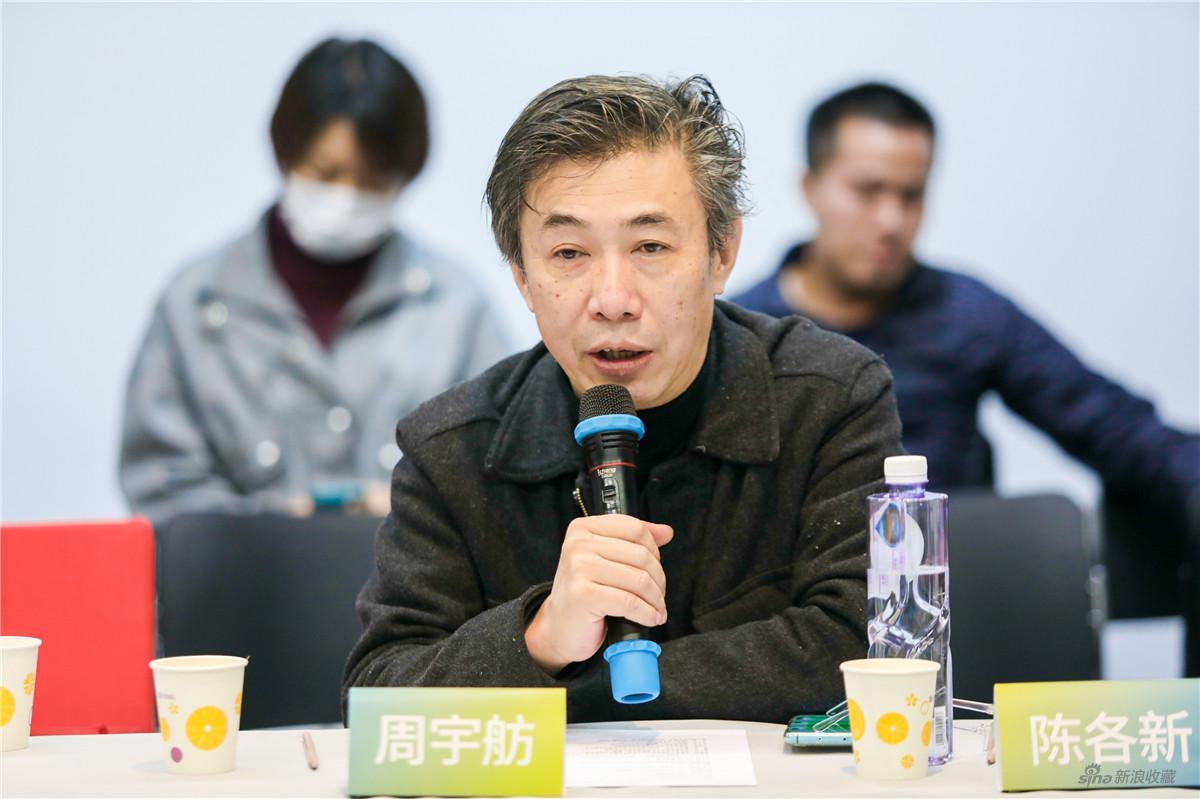 周宇舫,中央美术学院建筑学院副院长、博导