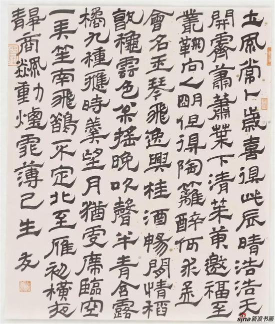 古人题画诗,隶书,纸本,36.5×32cm,2018年
