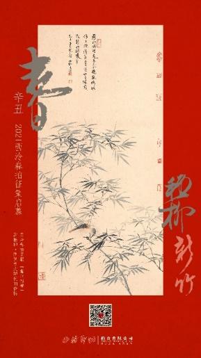 3月13日至14日 西泠拍卖南京公开征集藏品