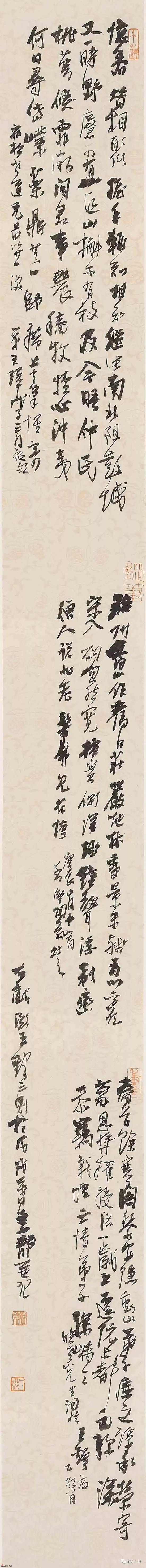 李静《王铎诗三首》156×14cm