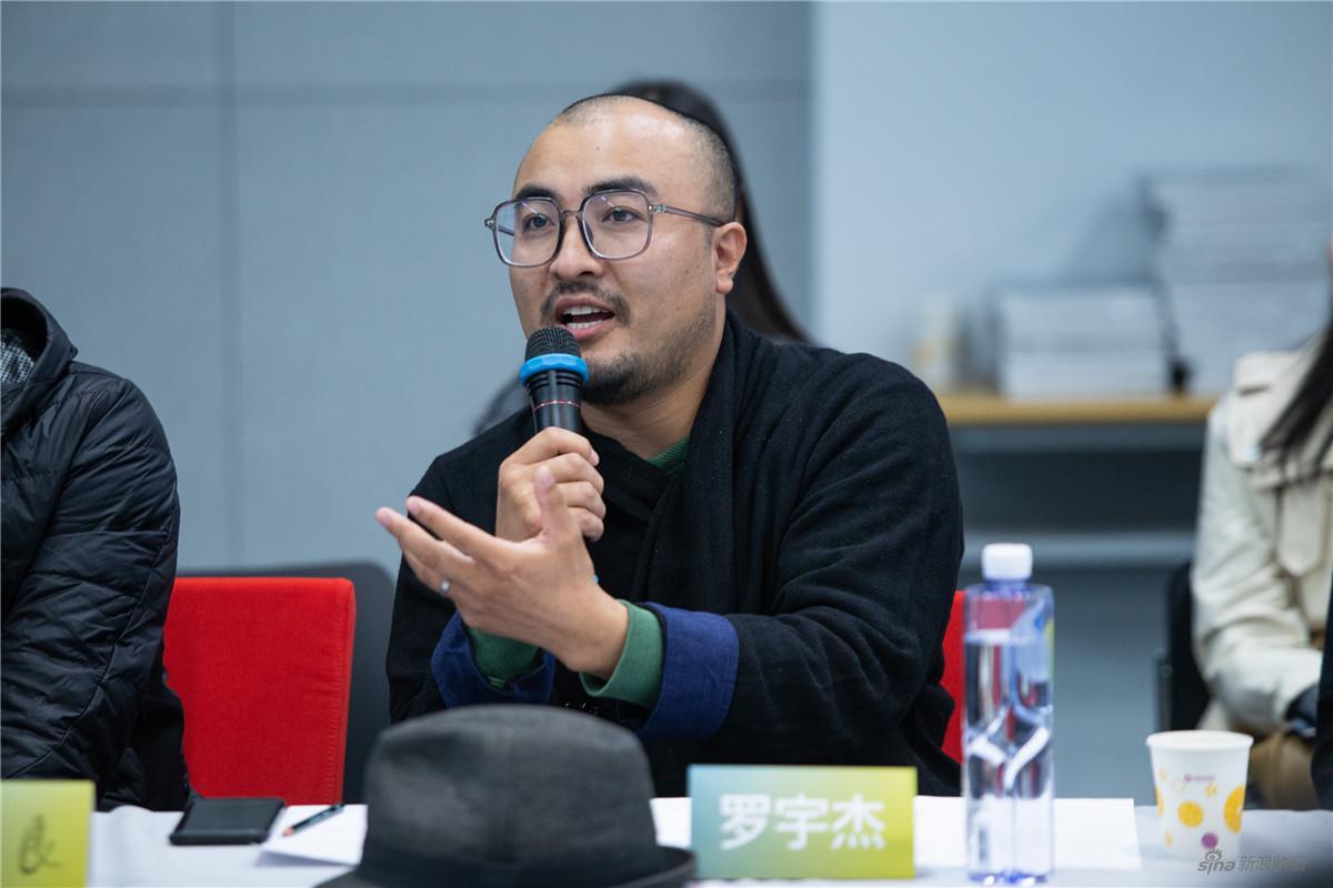 罗宇杰,建筑师、LUO studio创始人