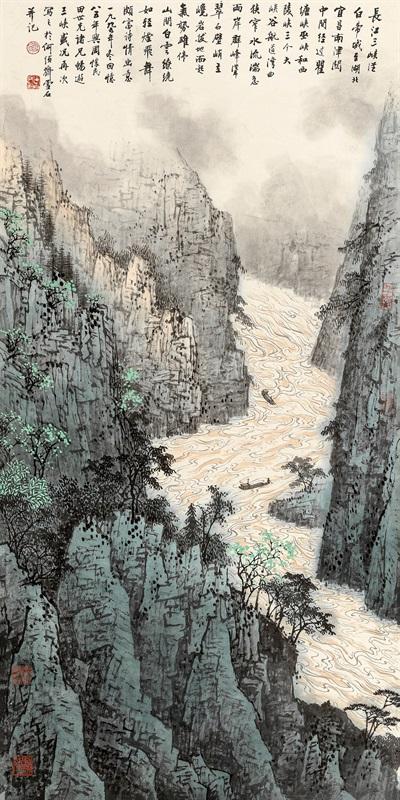 白雪石 长江三峡 136×68 cm