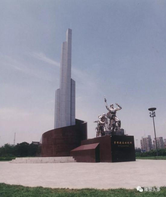 《首都建设者纪念碑》(合作)