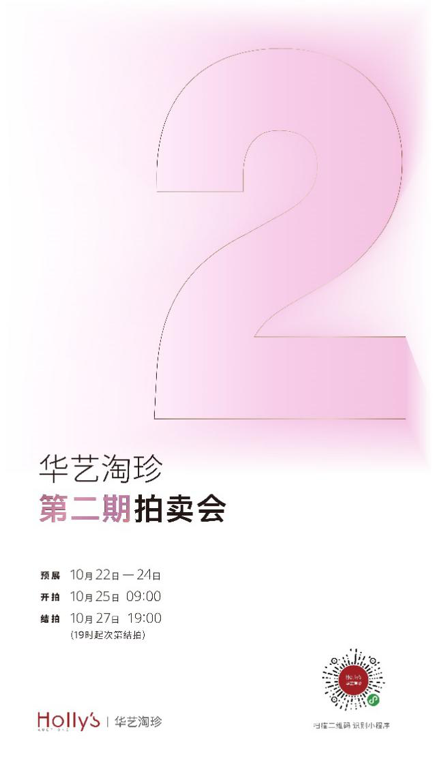 http://www.jindafengzhubao.com/zonghexinxi/32037.html