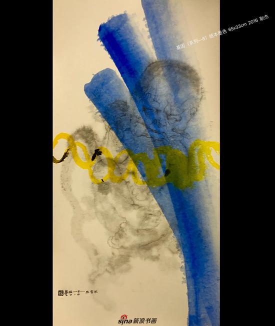 耿杰 《基因-8-丘吉尔》 2016