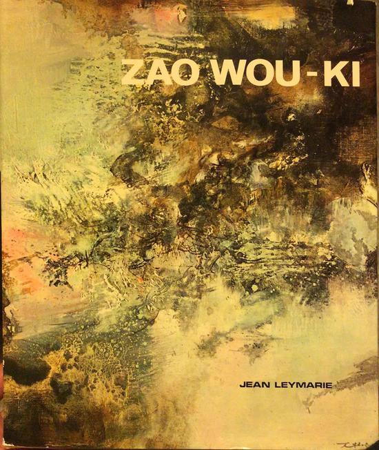 《ZAO WOU-KI》书影