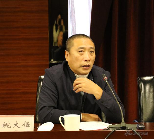 中国国家画院画家姚大伍