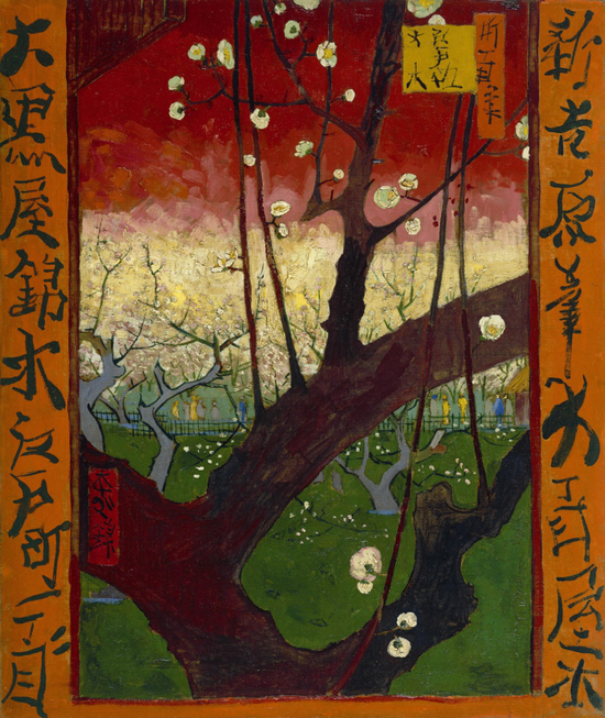Flowering Plum Orchard (after Hiroshige), 1887. Van Gogh Museum, Amsterdam