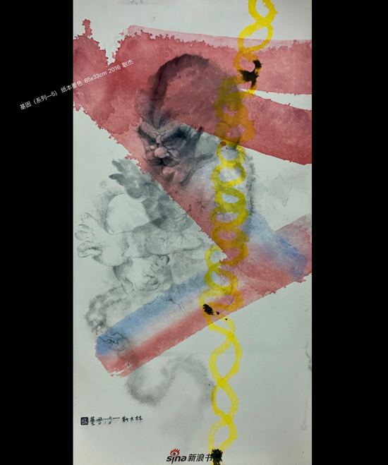 耿杰 《基因-5-斯大林》 2016