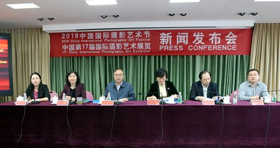 出席新闻发布会的领导和嘉宾介绍2018中国国际摄影艺术节展相关情况